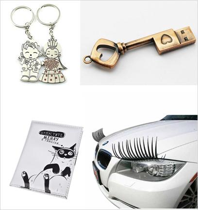 Брелок, USB-накопитель, прикольная обложка, реснички для авто.