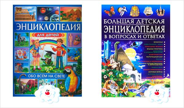 podarok-na-vipusknoy-v-sadik-2