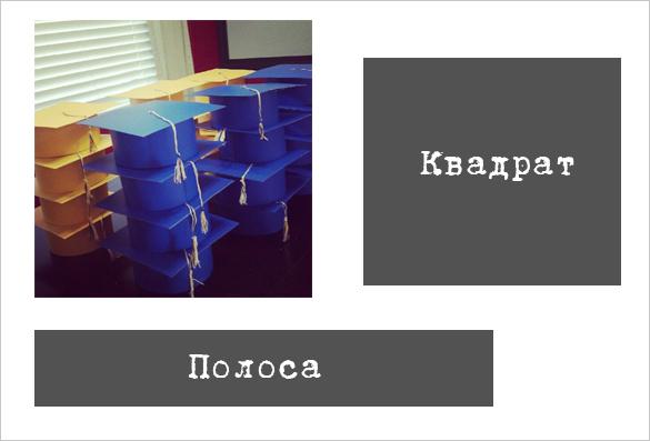 podarok-na-vipusknoy-v-sadik-21