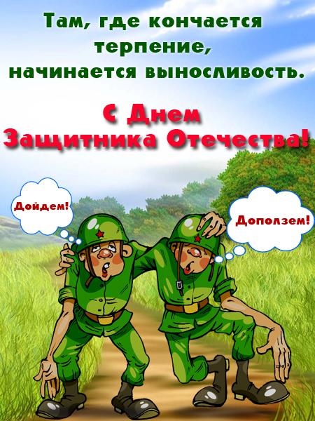 Прикольная картинка я в отпуске не беспокоить крымская вечнозеленое