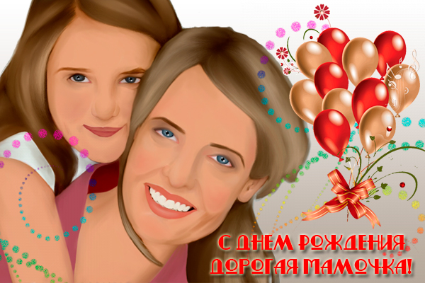 S-dnem-rozgdeniy-mama-9