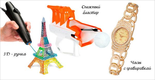 podarki-devushke-skorpionu-5