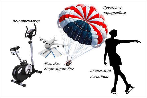 podarki-devushke-skorpionu-6