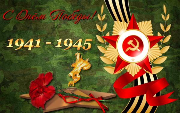Стихи с днем Победы для детей