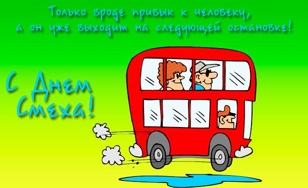 otkritki-s-1-aprely-24