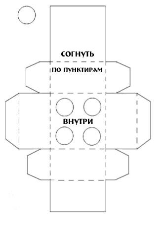 korobka-v-vide-konstruktora-5