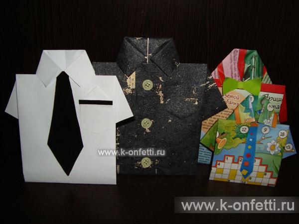 origami-rubashka-33