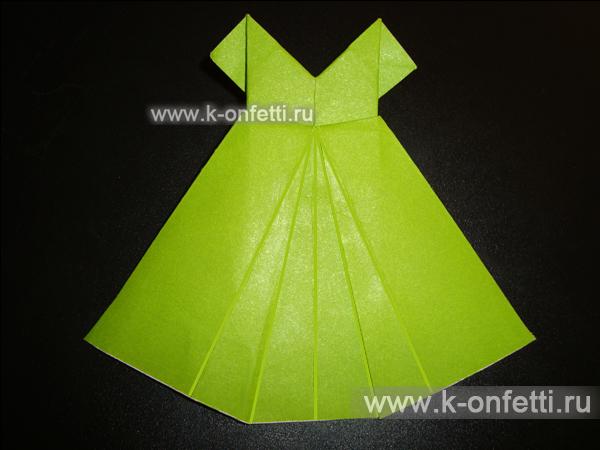 Оригами платье из бумаги.