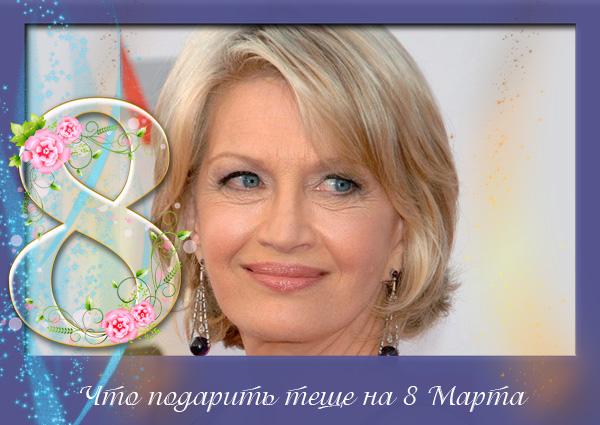 teshe-na-8-marta-4