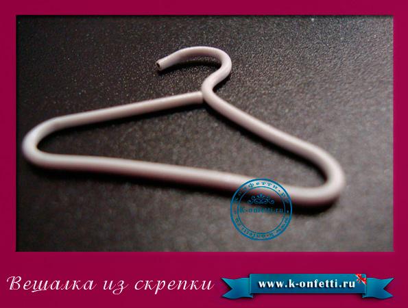 veshalka-iz-skrepki-80