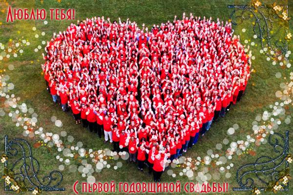 s-pervoy-godovshinoy-14