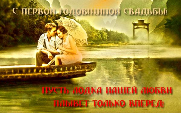 Сколько стоит билет до Москвы на Сапсане
