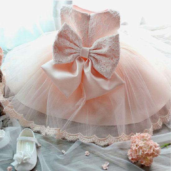 Розовое детское платье.