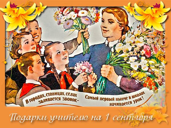 Скачать стоковое фото 1 сентября школа ✓ популярный фотобанк ✓ доступные цены. Молодой привлекательный учитель в очках стоковая картинка.