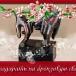 Что дарят на бронзовую свадьбу. Более 50 идей подарков