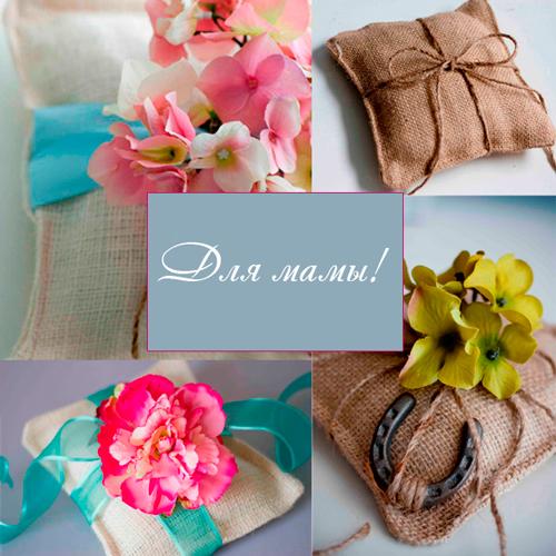 Декоративная подушка своими руками.