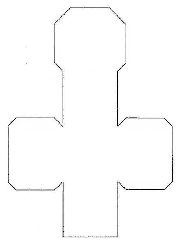 podarochnay-korobka-svoimi-rukami-33