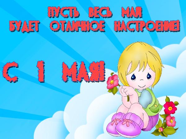 Официально поздравление с днем россии фото 8