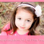Отличные подарки девочке на 3 года на День Рождения – много идей