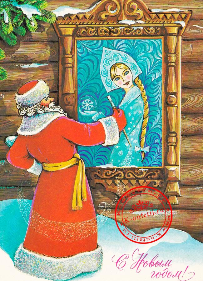 Коллекция советских новогодних открыток.