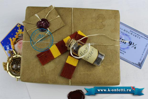 Как упаковать подарки в стиле Гарри Поттера (5 интересных идей)