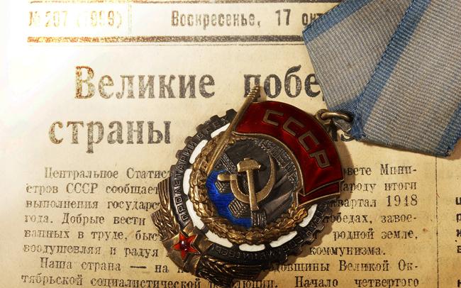 Все самое интересное о 9 мая (День Победы): история, традиции, факты, идеи подарков и открытки
