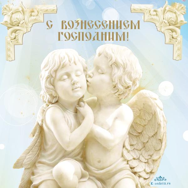Картинки с Воскресением Господним.