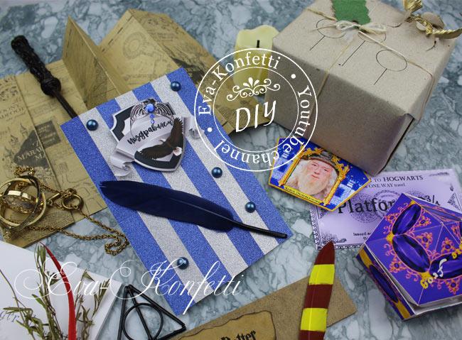 Открытка в стиле Гарри Поттера своими руками. Факультет Когтевран.