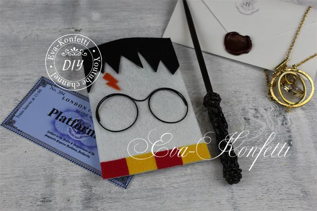 Канцелярия в стиле Гарри Поттера своими руками (8 классных идей)