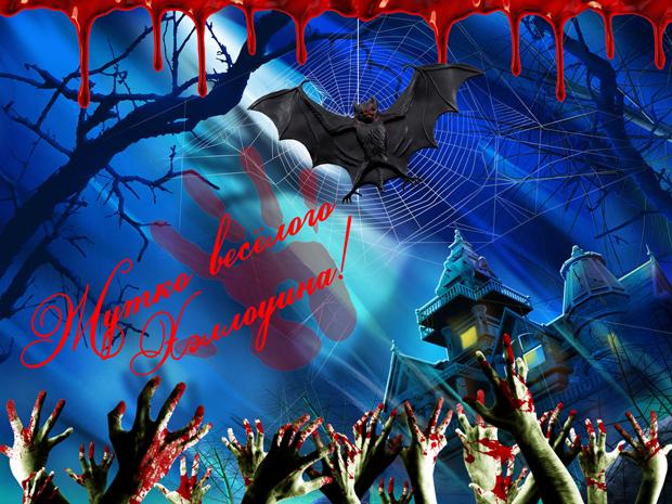 Хэллоуин на пороге: все самое интересное о наводящем ужас празднике