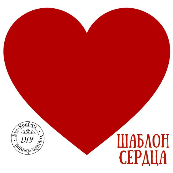 Как сделать декор на День Святого Валентина своими руками (5 идей)