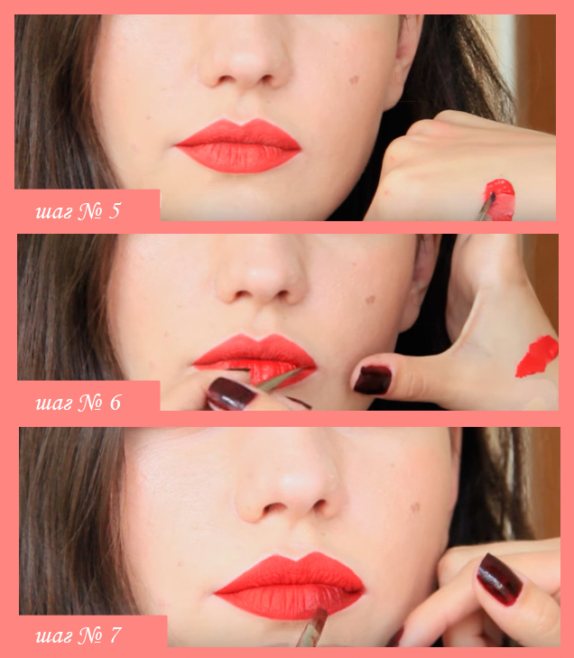 Как накрасить губы красной помадой к разным праздникам