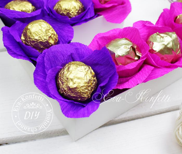Как подарить конфеты.