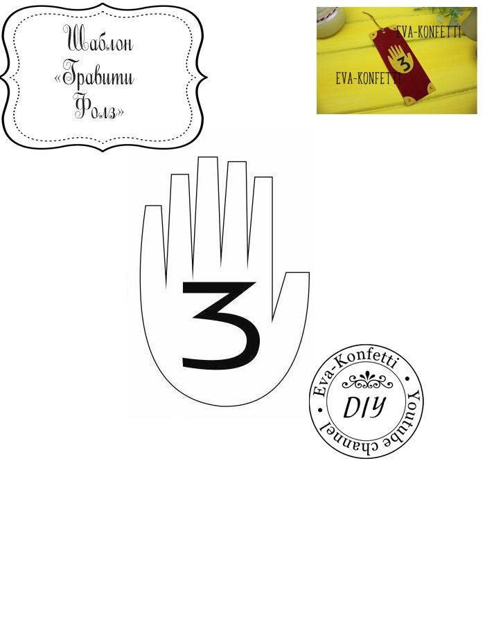 Закладки для книг своими руками 10 мастер-классов в видео-формате