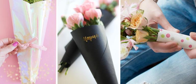 Как украсить цветы в букете