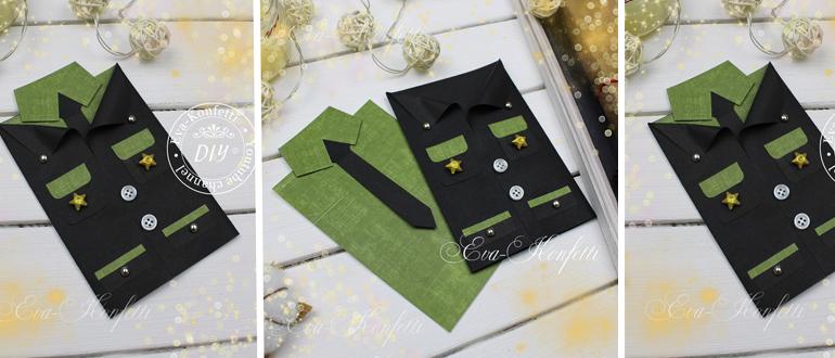 Открытка рубашка своими руками на 23 февраля (пошаговый видео-мастер-класс с шаблонами)