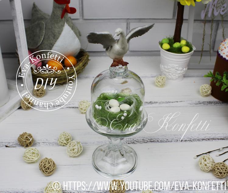 Пасхальный топиарий и гнездо в стеклянном клоше своими руками (видео мастер-класс)