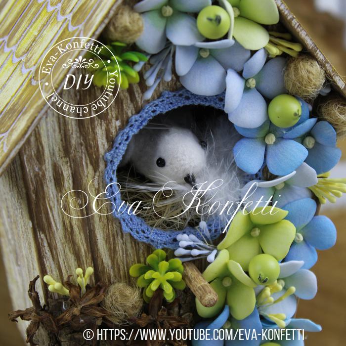 Как сделать скворечник из картона своими руками с птичками, гнездом и кладкой яиц (видео МК)