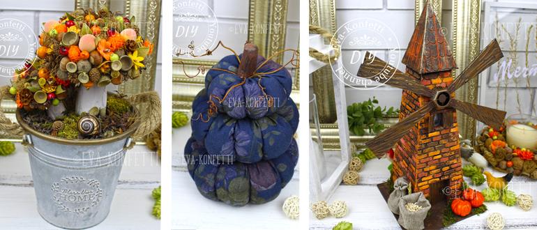Идеи осеннего декора своими руками (мастер-классы в видео формате)