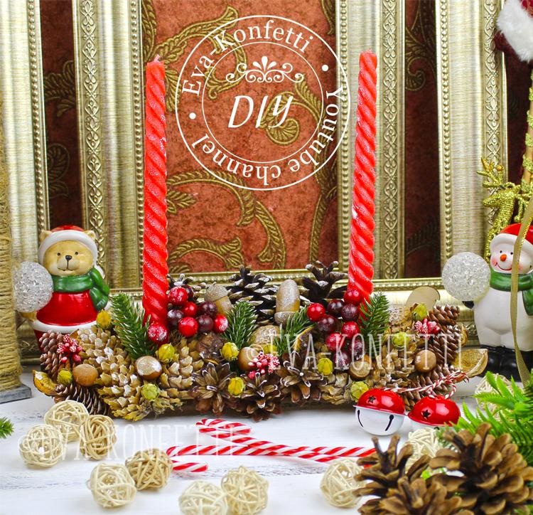 Новогодний декор из шишек и прочих природных материалов своими руками (3 видео мастер-класса)