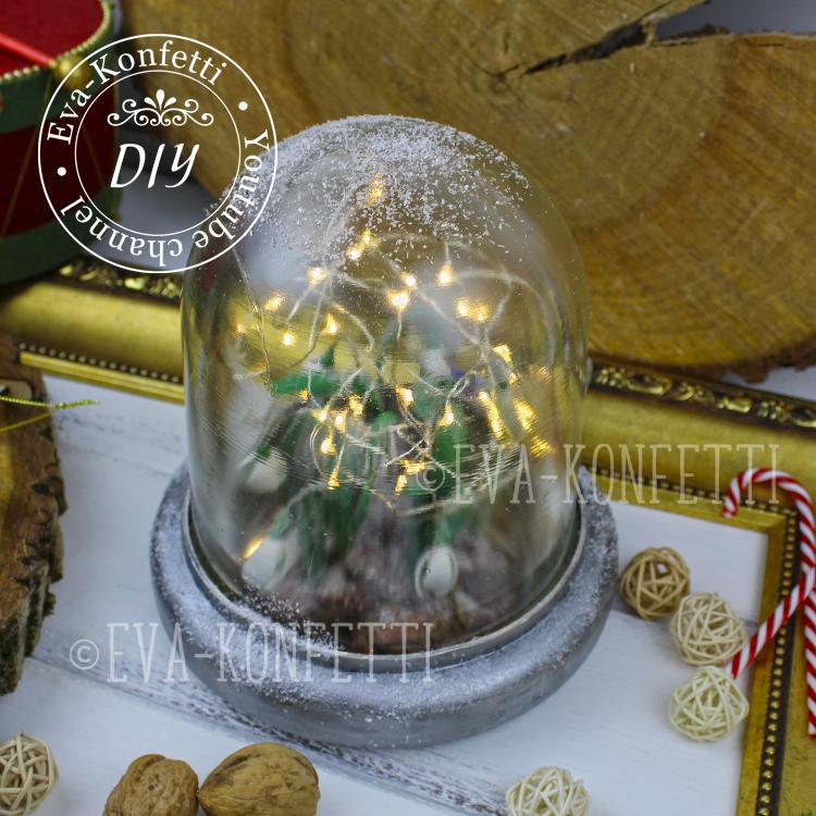 Что сделать из стеклянных банок к Новому году (4 зимние идеи)