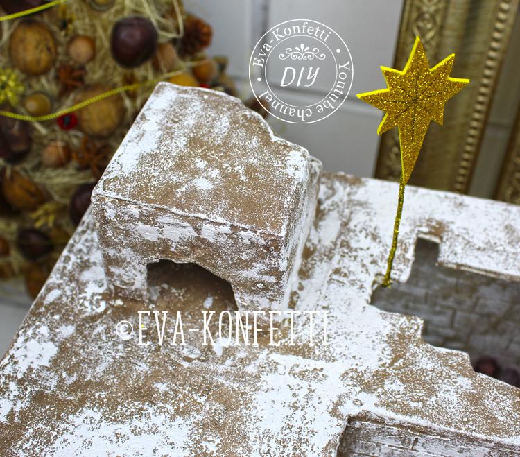 Как сделать Рождественский вертеп своими руками (видео мастер-класс)